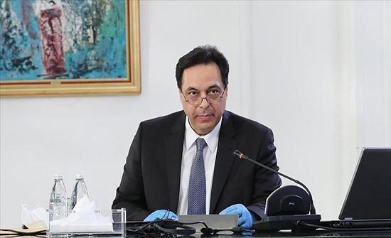 دياب: اتصالات إيجابية مع العراق وقطر والكويت لمساعدة لبنان