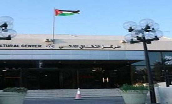 تأهل الصوي وسلطان وسمور للمرحلة النهائية في مسابقة الأغنية الأردنية