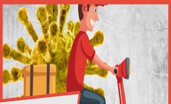 الصحة : نصائح للتعامل مع خدمة التوصيل
