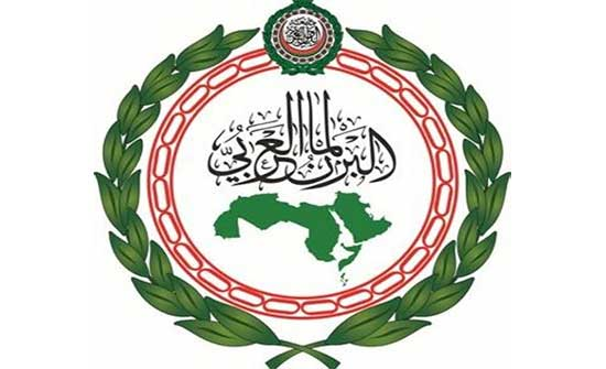 البرلمان العربي يرفض قرار البرلمان الأوروبي بشأن حقوق الإنسان بالإمارات