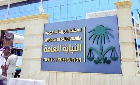 السعودية.. توقيف رجل أعمال دفع رشوة بقيمة 20 مليون دولار لموظف حكومي