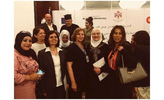 بالصور  :مؤتمر واقع المشاركة السياسية للمرأة يختتم اعماله بمشاركة حكومية ورسمية لافتة