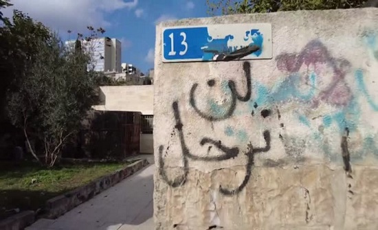 الأردن: الوثائق التي تم تقديمها تثبت ملكية أهالي حي الشيخ جراح للمنازل
