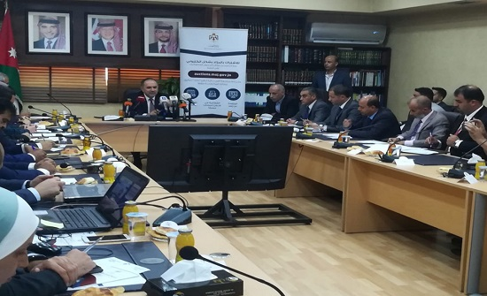 وزارة العدل تطلق خدمة المزاد الإلكتروني لأول مرة في المملكة