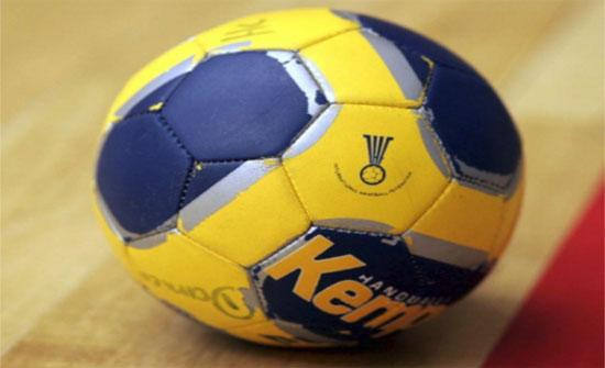 انجاز مقر لخدمة معسكرات المنتخبات الوطنية لكرة اليد