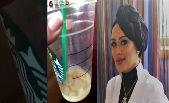 """حدث صادم.. ناشطة سعودية تتحدى والدتها بشرب كوب قهوة فيه """"ذبابة مقابل المال"""