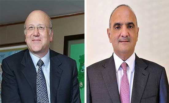 الخصاونة يهنئ ميقاتي بتشكيل الحكومة اللبنانية الجديدة