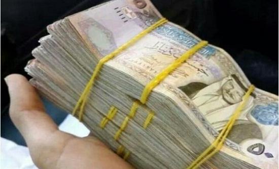 279ر2 مليار دينار قيمة المبالغ المسحوبة من المنحة الخليجية حتى حزيران