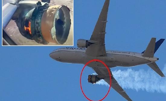 محرك طائرة أميركية يشتعل وتتساقط أجزاؤه على السكان.. بالفيديو