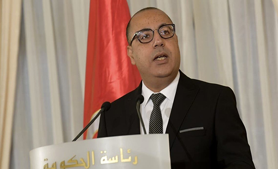 المشيشي: تونس تعيش أسوأ أزمة اقتصادية في تاريخها