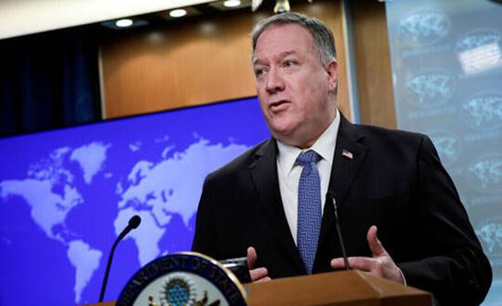 الولايات المتحدة تفرض إجراءات جديدة تستهدف الحزب الشيوعي الصيني