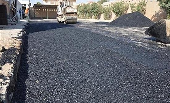 بلدية المعراض تبدأ تنفيذ عطاء لتعبيد الطرق