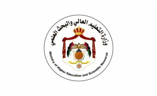 التعليم العالي: دعم 5 بحوث موجهة للتعامل مع فيروس كورونا في الأردن