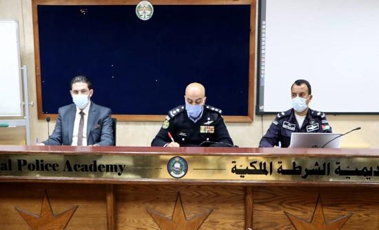 جامعة الشرق الأوسط تشارك في مناقشة أبحاث وأوراق عمل برنامج القيادات الأمنية المستقبلية الواعدة