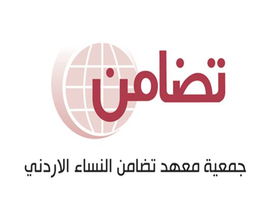 تضامن تدعو لجنة الحريات النيابية لإنهاء التوقيف الإداري للنساء