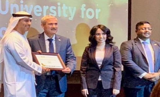 جامعة الأميرة سمية للتكنولوجيا الأولى في البحث العلمي على الجامعات الأردنية