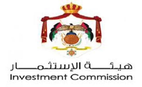 هيئة الاستثمار تؤكد العلاقة التشاركية مع مؤسسات الدولة
