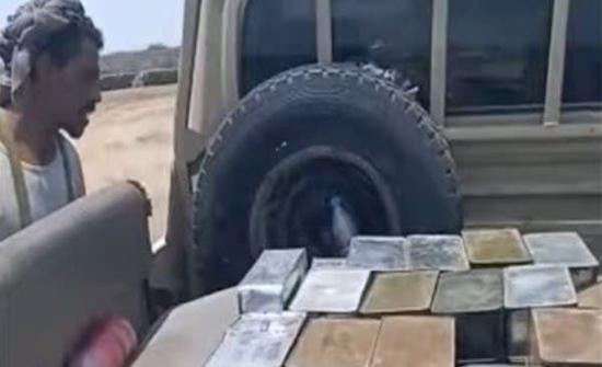 بالفيديو : إفشال عملية جديدة لتهريب أسلحة وذخائر للحوثيين