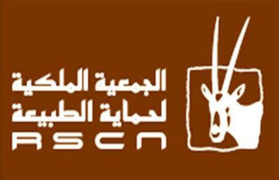 ترشيح محمية اليرموك للقائمة الخضراء للاتحاد العالمي لصون الطبيعة
