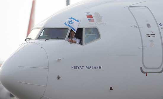 صحيفة تكشف سبب تأخر زيارة وفد إسرائيلي إلى المغرب