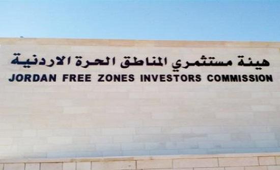 البستنجي: توجيهات الملك للحكومة تساهم في انعاش الاستثمار في المناطق الحرة