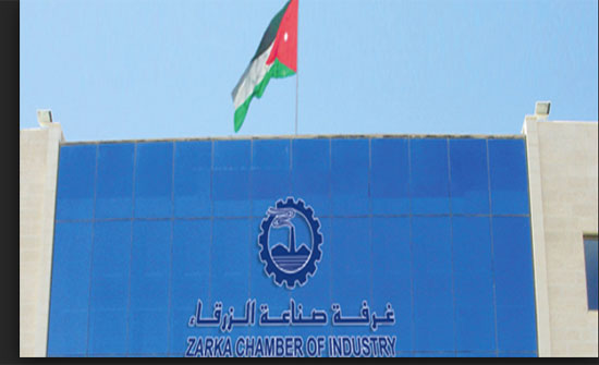 صادرات الزرقاء 32 مليون دينار الشهر الماضي