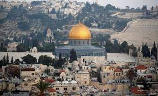 """افتتاح معرض """"القدس في قلب صاحب الوصاية"""""""