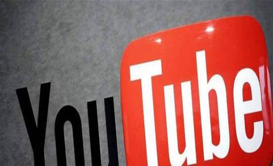 اطلاق قناة يوتيوب تعليمية بلغة الإشارة لطلبة الثانوية العامة