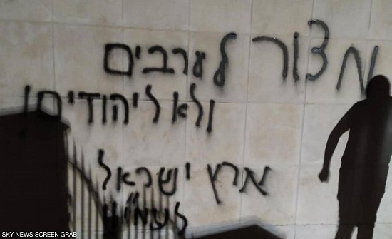 شاهد: مستوطنون يحرقون مسجدا بالضفة ويخطون شعارات عنصرية على جدرانه