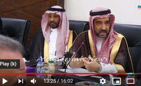 بالفيديو : شاهد الوفد البرلماني السعودي يتحدث عن العلاقة مع الأردن