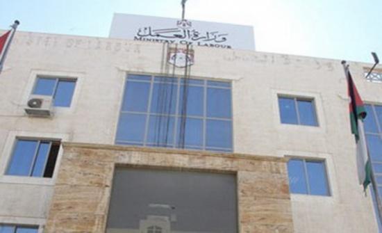 العمل وتجارة الأردن تبحثان تحديات القطاع التجاري خلال كورونا