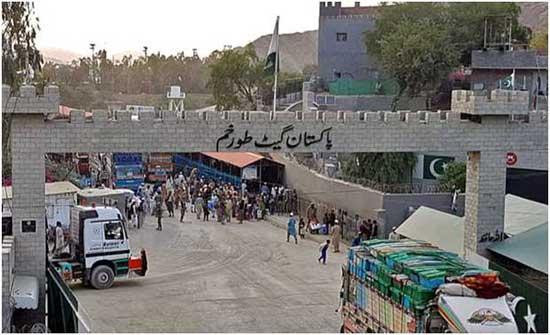إغلاق معبر تورخم على الحدود الغربية بين باكستان وأفغانستان