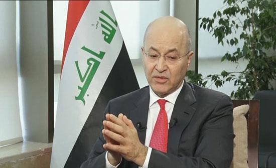 رئيس العراق يشدد على حظر إطلاق الرصاص على المتظاهرين