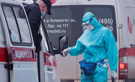 روسيا: انخفاض عدد الإصابات والوفيات الجديدة بكورونا
