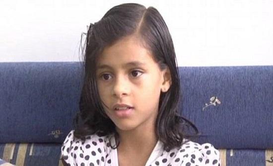 """صورة مدهشة للطفلة اليمنية """"ندى الأهدل"""" التي هربت من أهلها قبل 7 سنوات"""