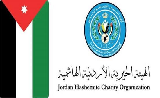 توزيع مساعدات على 660 أسرة سورية في عجلون
