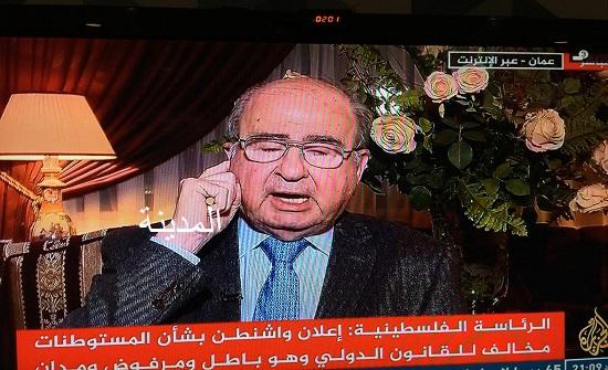 المصري : توقعوا الاسوأ فبعد ضم المستوطنات سيتم ضم الضفة ووادي الاردن
