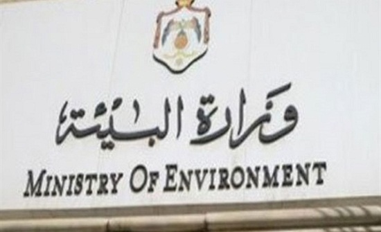 البيئة تكثف جولات التفتيش حول السلامة البيئية