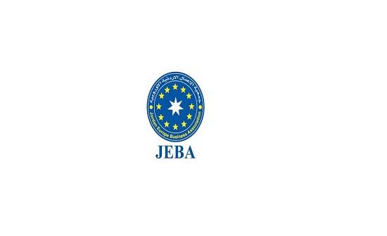 """بحث التعاون بين """"جيبا"""" وبرنامج الخبراء الهولنديين"""