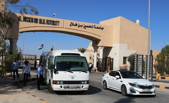 جامعة الحسين بن طلال تستقبل الطلبة المستجدين