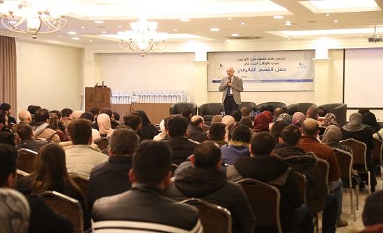 200 مهندس ومهندسة يؤدون اليمين القانونية في عمان