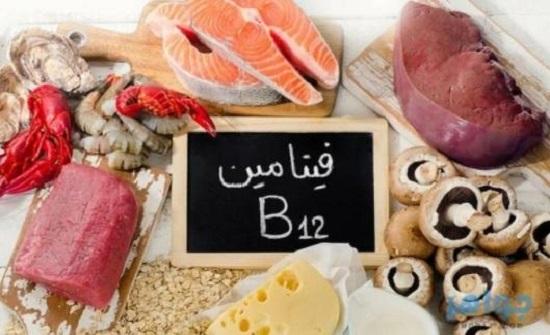 إحساس صاعق قد يدل على نقص فيتامين B12 في الجسم