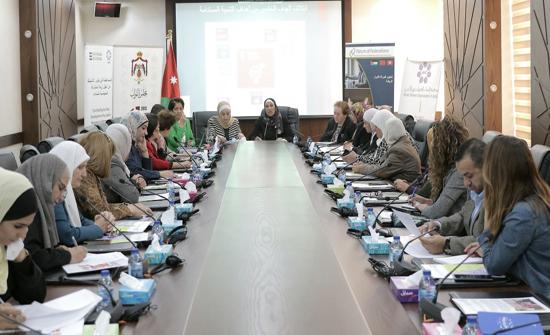 ملتقي البرلمانيات ينظم ورشة عمل حول أهداف التنمية المستدامة