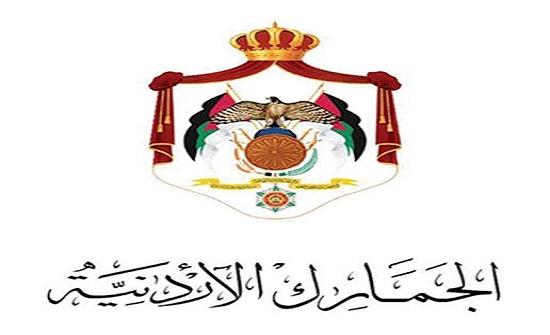 تعليمـات جمركيـة جديدة للسيارات الخاصة «كثيرة التردد» للأردن من السعودية