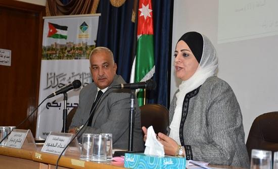 رئيس ديوان التشريع والرأي تحاضر في جامعة جدارا