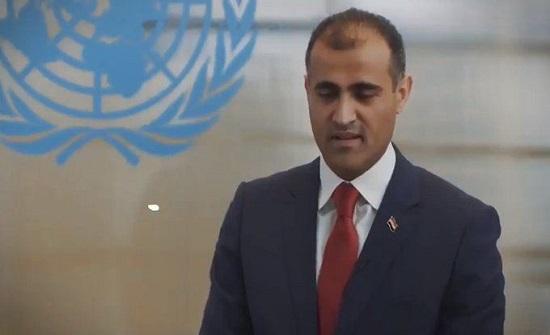 الحضرمي: اتفاق الرياض توحيد للصف ضد المشروع الإيراني باليمن