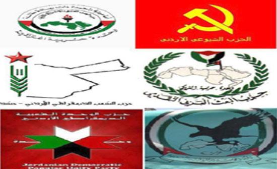 تصريح صحفي صادر عن ائتلاف الأحزاب القومية واليسارية