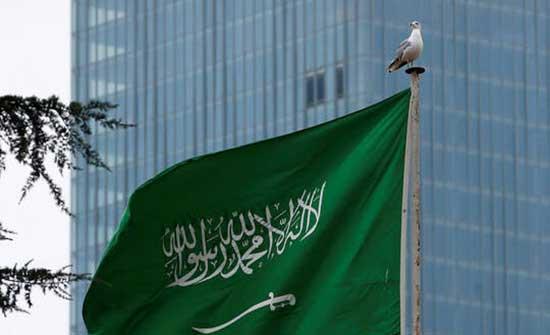 السعودية: نقف إلى جانب كل ما يدعم أمن واستقرار تونس