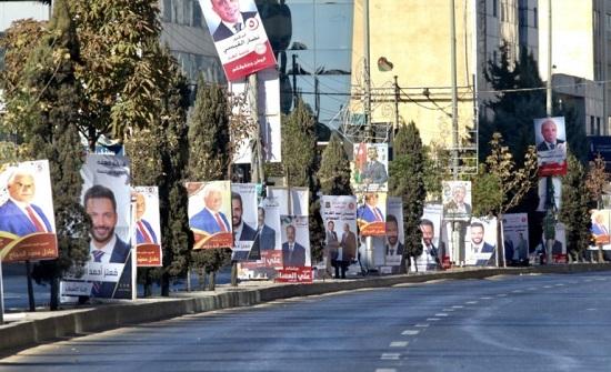 اربد: مظاهر دعاية انتخابية تترك ضررا على ممتلكات عامة
