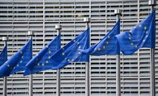 المفوضية الأوروبية: على أوروبا ان تبقى موحدة وسلمية